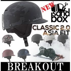 あすつく対応 SANDBOX/サンドボックスヘルメット CLASSIC 2.0 ASIA FIT アジアンフィット スノーボード スケート スキー メンズ レディース キッズ 17-18