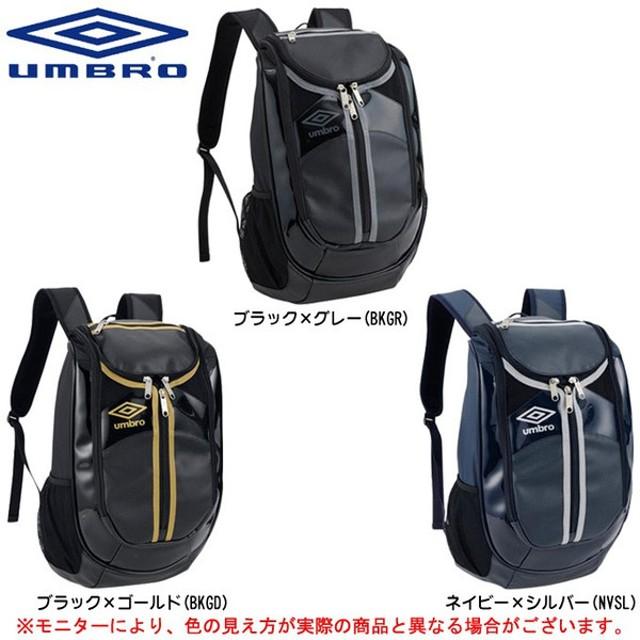 deeb5394f0ef UMBRO(アンブロ)ラバスポバッグパック(UJS1717)サッカー バッグ リュックサック バック