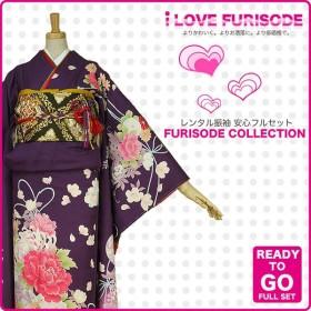 レンタル 振袖 フルセット 成人式 貸衣装 紫・パープル・purple No.828