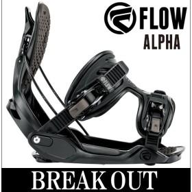 あすつく対応 18-19 FLOW/フロー ALPHA アルファ メンズ レディース ビンディング バインディング スノーボード 2019