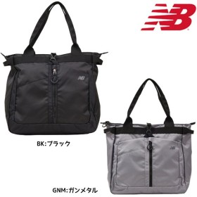 ニューバランス New Balance MET スタジオトート JABP8174 メンズ トートバッグ 日常使い ジム通い カバン 鞄 2018年モデル 特価