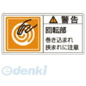 あすつく対応 日本緑十字 203117 PL−117 小 203117【キャンセル不可】