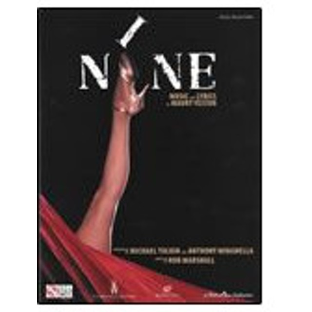 楽譜 ナイン(02501411/ピアノ・ヴォーカル譜/輸入楽譜(T))