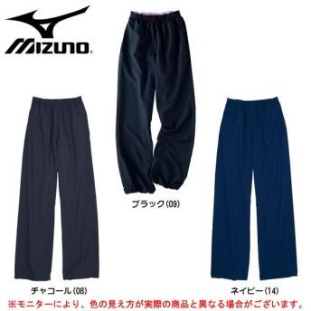 MIZUNO(ミズノ)W'sストレッチクロスパンツ(32JD4348) スポーツ トレーニング ウェア レディース 女性用