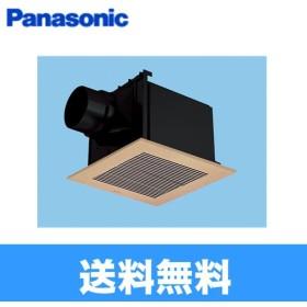 【暮らしのクーポン対象ストア】パナソニック[Panasonic]天井埋込形換気扇ルーバーセットタイプFY-24JDK72/82【送料無料】