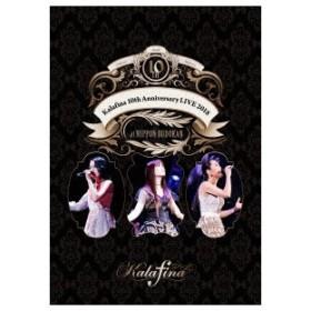 カラフィナ/Kalafina 10th Anniversary LIVE 2018 at 日本武道館