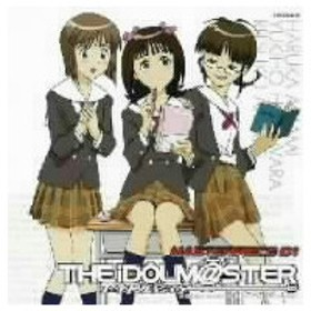 THE IDOLM@STER MASTERPIECE 01〜天海春香、萩原雪歩、秋月律子〜