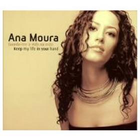 アナ・モウラ/あなたの腕につつまれて