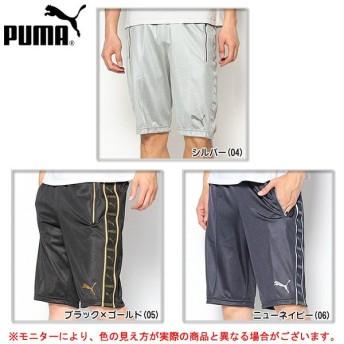 PUMA(プーマ)ハーフパンツ(902400) スポーツ トレーニング 短パン メンズ