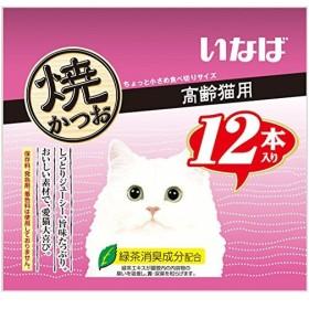 いなば 焼かつお 高齢猫用 12本入り ほぐしやすい柔らかさ 猫 おやつ シニア