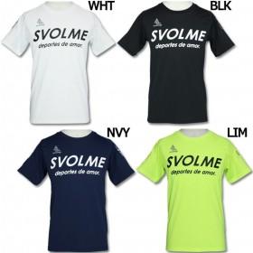 ランシャツ 【SVOLME|スボルメ】サッカーフットサルウェアー172-60000