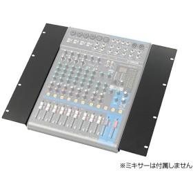 YAMAHA(ヤマハ) RK-MG12  ◆ ラックマウントキット (MG12/12XU用)