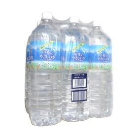 特売 甲斐のやさしい水 おいしい天然水 2L x 6本 Spring ミネラルウォーター water 水