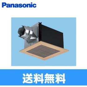 パナソニック[Panasonic]天井埋込形換気扇ルーバーセットタイプFY-24BQ7/82【送料無料】