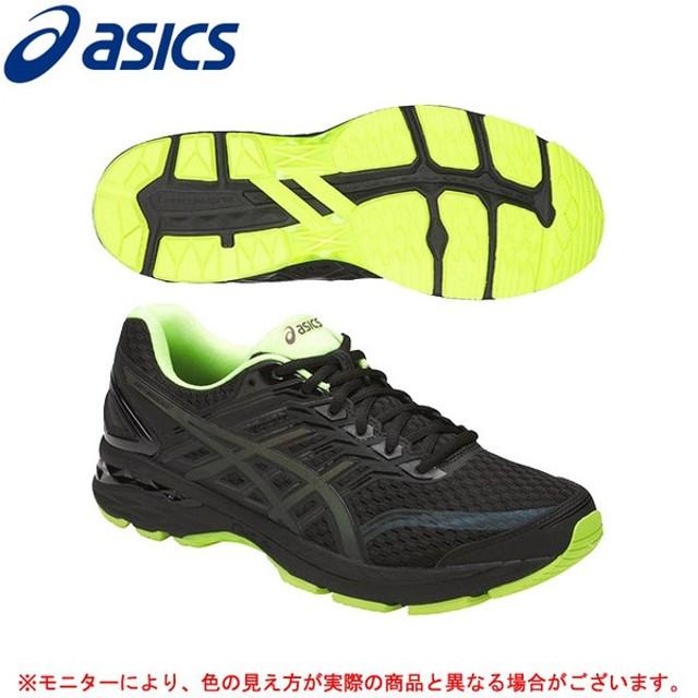 ASICS(アシックス)GT-2000 5 LITE-SHOW(TJG955)ランニングシューズ マラソン ジョギング メンズ