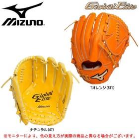MIZUNO(ミズノ)硬式グラブ グローバルエリート G gear 投手用(1AJGH14411)野球 グローブ 高校野球 一般用