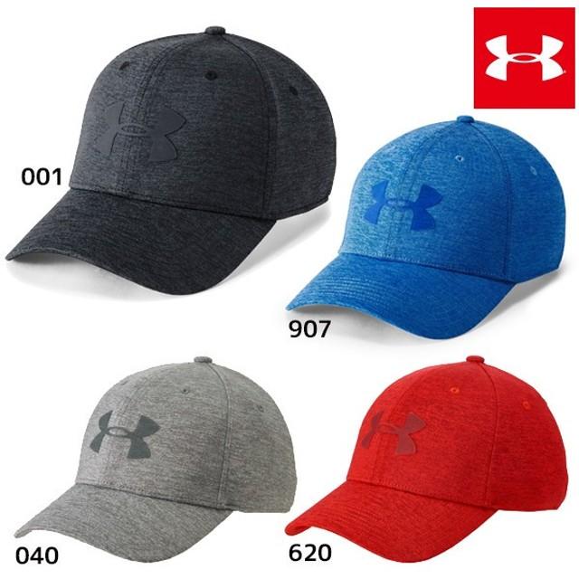 2018年NEWモデル アンダーアーマー ツイストクローサー2.0キャップ 1305041 キャップ 帽子 約58.5〜61.5cm ベースボールキャップ