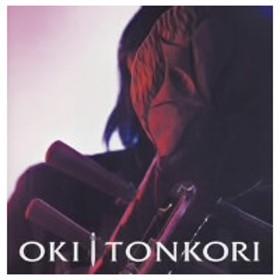 OKI/トンコリ