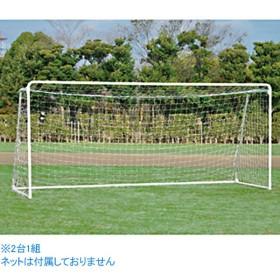 トーエイライト サッカー サッカーゴール ジュニアサッカーゴール50 TOEI LIGHT B-2248