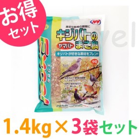 ◆《3袋セット》鳥 エサ フード ナチュラルペットフーズ エクセル キジバトのまき餌 中型 1.4kg