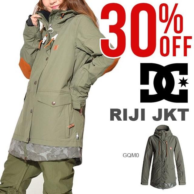 スノーボード ジャケット DC Shoes ディーシー シューズ レディース RIJI JKT ロゴ スノボ 30%off