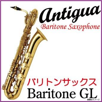 Antigua Winds アンティグア/ 【即納可能】 Baritone GL SELMERマウスピース付き バリトンサックス 【ウインドパル】