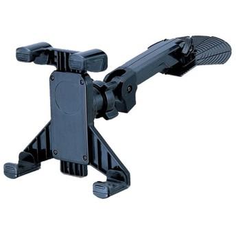 カーメイト カー用品 ハンズフリー 携帯グッズ タブレットホルダー ダッシュボード用 CARMATE ME41
