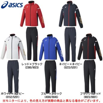 asics(アシックス)クロスジャケット パンツ 上下セット(XA508N/XA558N)スポーツ トレーニング メンズ