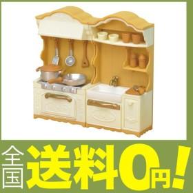 シルバニアファミリー 家具 キッチンコンロ・シンクセット カ-420