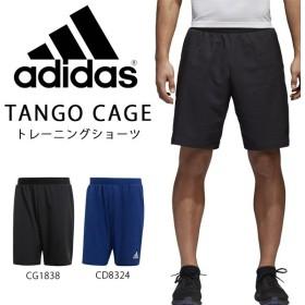得割30 現品のみ ショートパンツ アディダス adidas メンズ TANGO CAGE トレーニングショーツ 短パン ハーフパンツ サッカー
