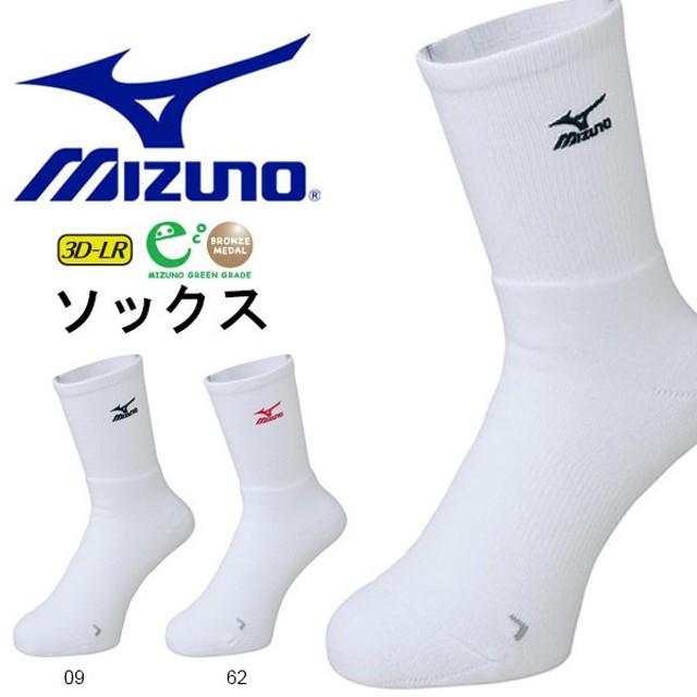8212f14a9be2cf スポーツソックス ミズノ MIZUNO メンズ レディース ロゴ 靴下 テニス バドミントン 卓球 ソフトテニス スポーツ 得割20