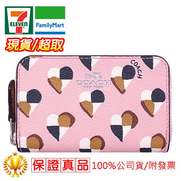 COACH 防刮皮革粉色愛心拉鍊零錢包/卡片夾