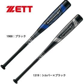 ゼット ZETT ブラックキャノンST トップ530g BCT71776 少年軟式 野球 バット ジュニア