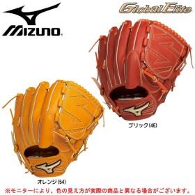 MIZUNO(ミズノ)硬式グラブ グローバルエリート G True 投手用(1AJGH14301)野球 グローブ 高校野球 一般用