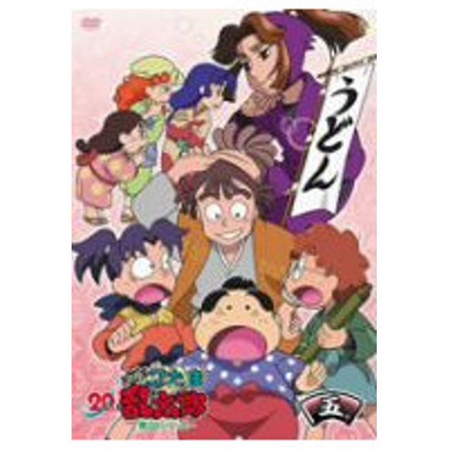 TVアニメ 忍たま乱太郎 第20シリーズ 五の段