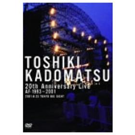 角松敏生/TOSHIKI KADOMATSU 20th Anniversary Live AF−1993〜2001−2001.8.23東京ビックサイト