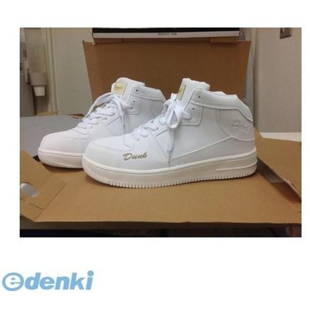 GDJAPAN ジーデージャパン  4589969284608 DN−295 安全靴 ハイカットスニーカー ホワイト 23.0