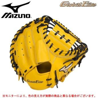 MIZUNO(ミズノ)硬式キャッチャーミット グローバルエリート G True 捕手用(1AJCH16210)野球 硬式用ミット 高校野球 一般用