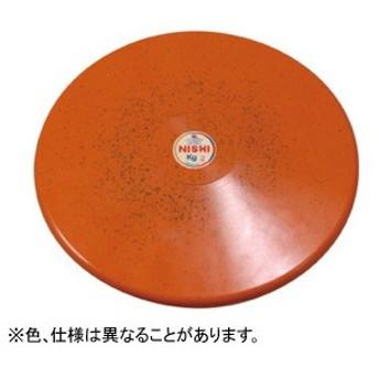 ニシ・スポーツ 陸上競技 円盤 円盤 ゴム製 2.0kg 室内用 NISHI NT5312B
