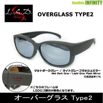 ●LSDデザイン 偏光サングラス オーバーグラスType2 マットダークグレー/ライトグレーフラッシュミラー 【まとめ送料割】