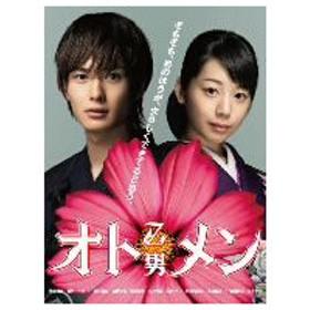 オトメン(乙男) DVD−BOX