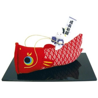 端午の節句 | 成長祈願 鯉のり童(赤)  | 幅18.7×奥行き10.5×高さ11cm | ちりめん細工 | 五月人形 | リュウコドウ