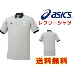 アシックス(asics) レフリーシャツ XB8002-12