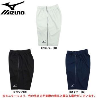 MIZUNO(ミズノ)ウォームアップハーフパンツ(32MD5121)スポーツ トレーニング ランニング フィットネス メンズ