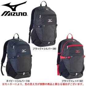MIZUNO(ミズノ)バックパック(33JD7200)リュックサック デイバッグ アウトドア カジュアル バッグ