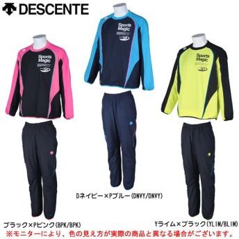 DESCENTE(デサント)ウォーマージャケット パンツ 上下セット(DVB3552/DVB3552P)バレーボール トレーニング スポーツ メンズ