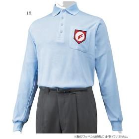 送料無料 ミズノ メンズ 高校野球 ボーイズリーグ審判員用長袖シャツ ウェア 審判用ウエア 12JC4X01