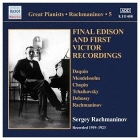 ラフマニノフ/グレート・ピアニスト・シリーズ/ラフマニノフ:ソロ録音集 第5集/エジソンレコード社との最後の録音と、ビクタートーキングマシン社との最初
