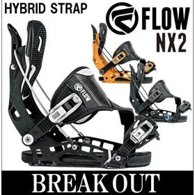 あすつく対応 17-18 FLOW/フロー NX2 HYBRID メンズ レディース ビンディング バインディング スノーボード 2018 型落ち