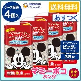 ユニ・チャーム 【ケース販売】マミーポコ パンツ ビッグ/38枚×4個